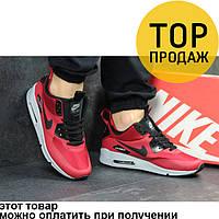 Мужские кроссовки Nike Air Max Ultra Mid, красного цвета / кроссовки мужские Найк Аир Макс, кожаные, удобные