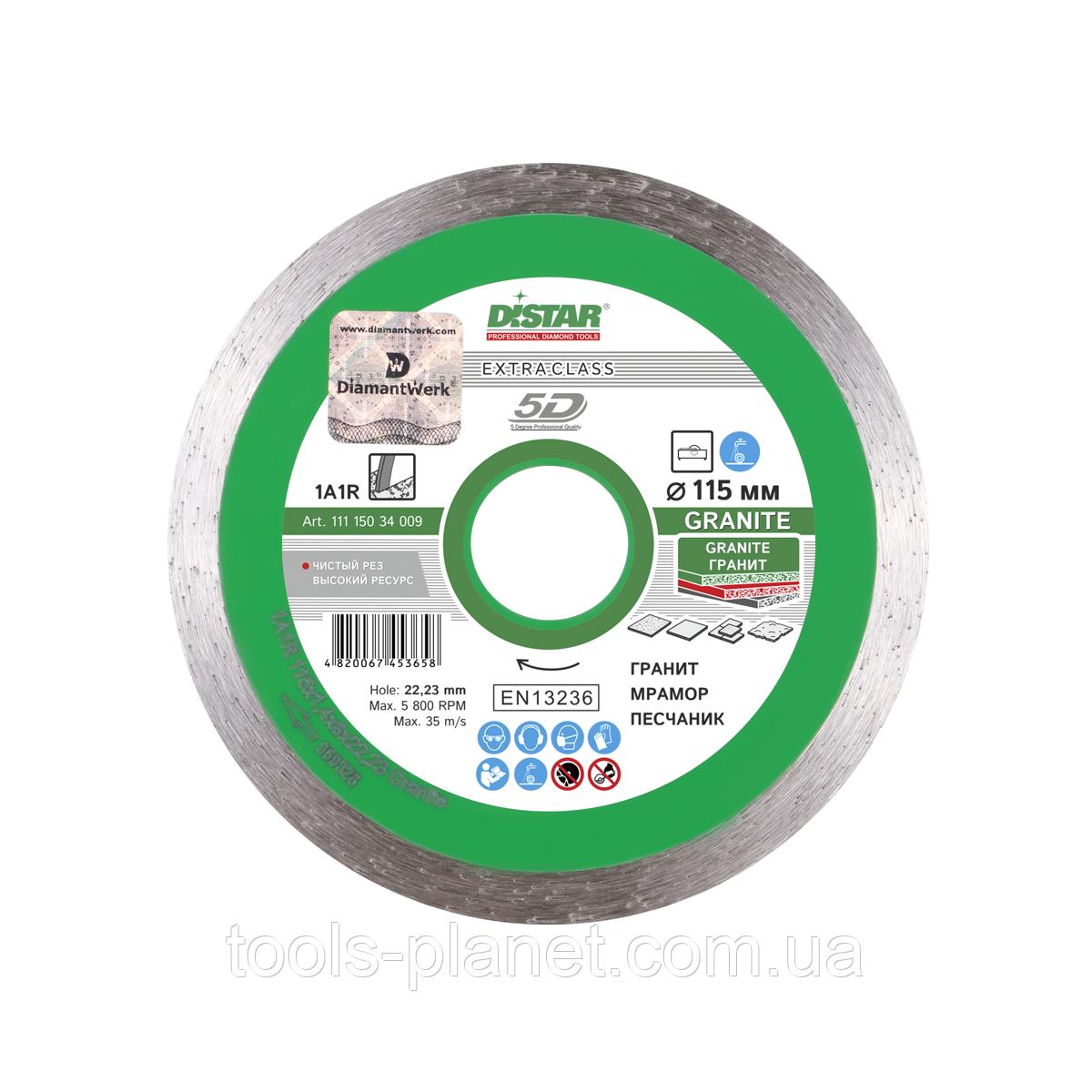 Алмазный диск Distar 1A1R 115 x 1,4 x 10 x 22,23 Granite 5D (11115034009)