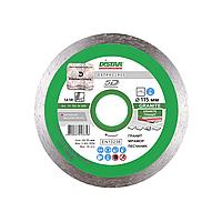 Алмазный диск Distar 1A1R 115 x 1,4 x 10 x 22,23 Granite 5D (11115034009), фото 1