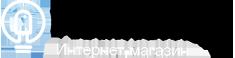 Интернет-магазин «Компонент»