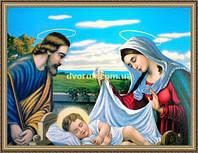 Образ Святое семейство 200х240мм №110 в багетной рамке
