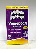 Клей для шпалер Metylan Універсал 250г