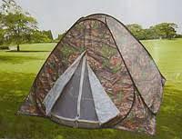 Палатка автомат 2*2м летняя для рыбалки и туризма(москитная сетка) Дубок