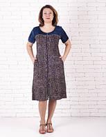 Халат женский модал-большие размеры