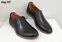Туфли на резинках № 207 чёрная кожа
