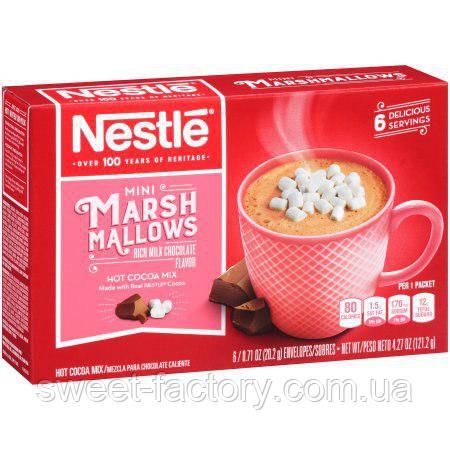 Nestle Mini Marshmallows