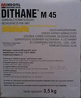 Фунгицид Дитан М–45 0,5 кг., фото 1