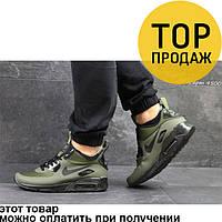 Мужские кроссовки Nike Air Max Ultra Mid, темно-зеленые / кроссовки мужские Найк Аир Макс, пресс кожа,стильные