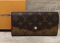 Женский кошелек Louis Vuitton на кнопке