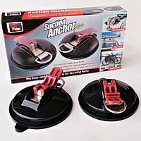 Вакуумные присоски Suction Anchor Plus