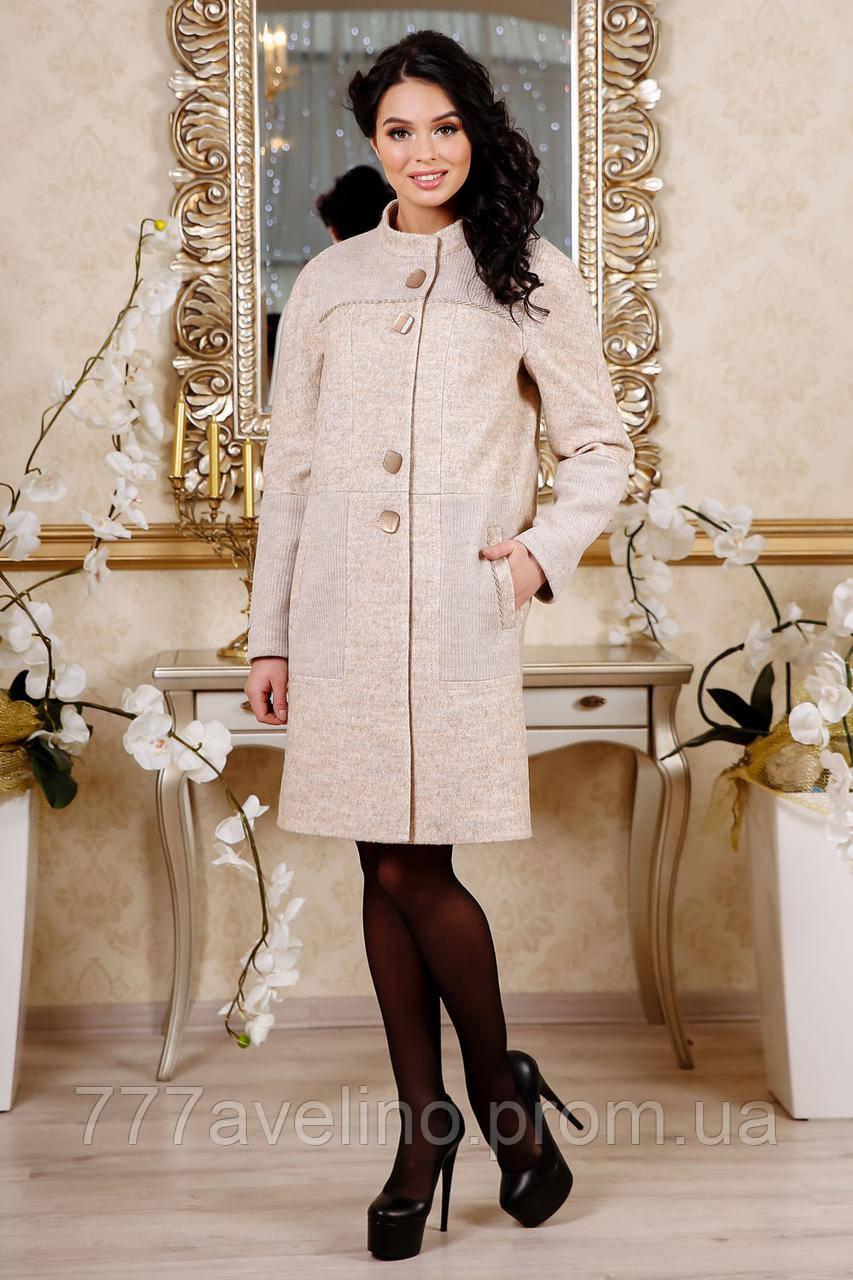 Пальто женское модное демисезонное
