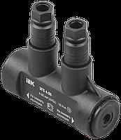 Зажим герметичный соединительный ЗГС 4-35 (BPC P35) IEK