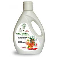 Органическая жидкость для мытья посуды Organic Control на основе мыльного ореха