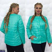 "Женская куртка ""Водопад Нира"""