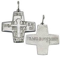 Серебряный крестик Спаси и Сохрани 1013кр.