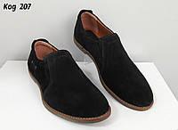 Туфли на резинках № 207 чёрная замша