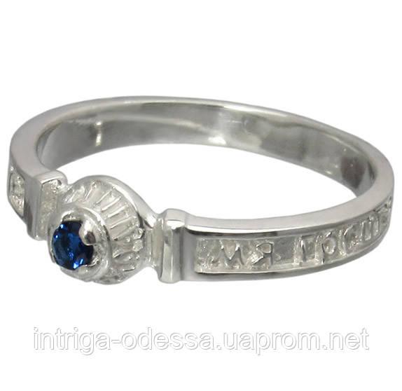 Серебряное охранное кольцо 1022к.
