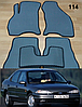 Коврики ЕВА в салон Ford Mondeo '93-96