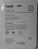 Коврик для мыши G5 Mouse Pad HAVIT HV-MP812 (225x275x3mm) (Control), фото 5