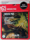 Килимок для миші G5 Mouse Pad HAVIT HV-MP812 (225x275x3mm) (Control), фото 4