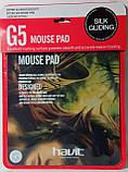 Коврик для мыши G5 Mouse Pad HAVIT HV-MP812 (225x275x3mm) (Control), фото 4