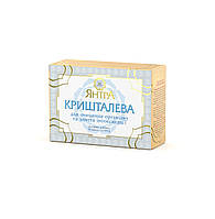 Янтра Кристальная, 30 капс.Амрита