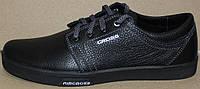 Мужские туфли на шнурках из натуральной кожи от производителя модель ТМ - 02