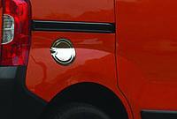 Peugeot Bipper 2008+ гг. Накладка на лючок бензобака (нерж.)