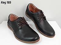 Туфли на шнурках № 105 чёрная кожа