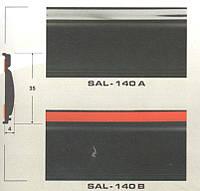 Молдинг SAL - 140 А, В