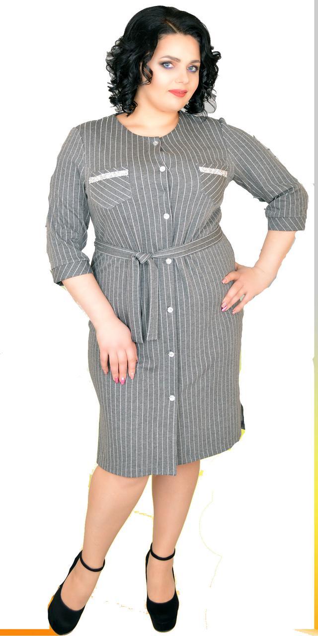e8b3e664e54 Молодежное платье в полу-приталенном крое больших размеров