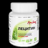 Лецитин 300г незаменимые фосфолипиды. 93%, фото 1