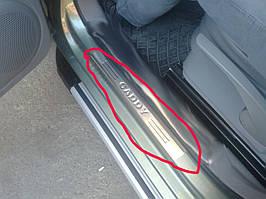 Накладки на дверные пороги Carmos (2 шт, нерж) - Volkswagen Caddy 2004-2010 гг.