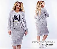 Костюм 3-ка ( кофта майка юбка)а  (размеры 42 - 54) 0066-21
