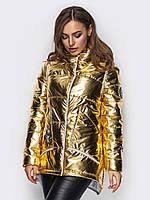Модная женская демисезонная куртка золото 90280/1