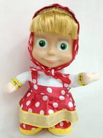 Кукла Маша Повторюшка 21см Код: 653603348
