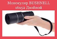 Монокуляр BUSHNELL 16x52 Двойной фокусировки!Акция