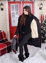 """Стеганое женское пальто на меху """"АЛЯСКА"""" с карманами и капюшоном (2 цвета), фото 2"""