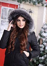 """Стеганое женское пальто на меху """"АЛЯСКА"""" с карманами и капюшоном (2 цвета), фото 3"""