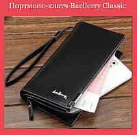 Портмоне-клатч Baellerry Classic