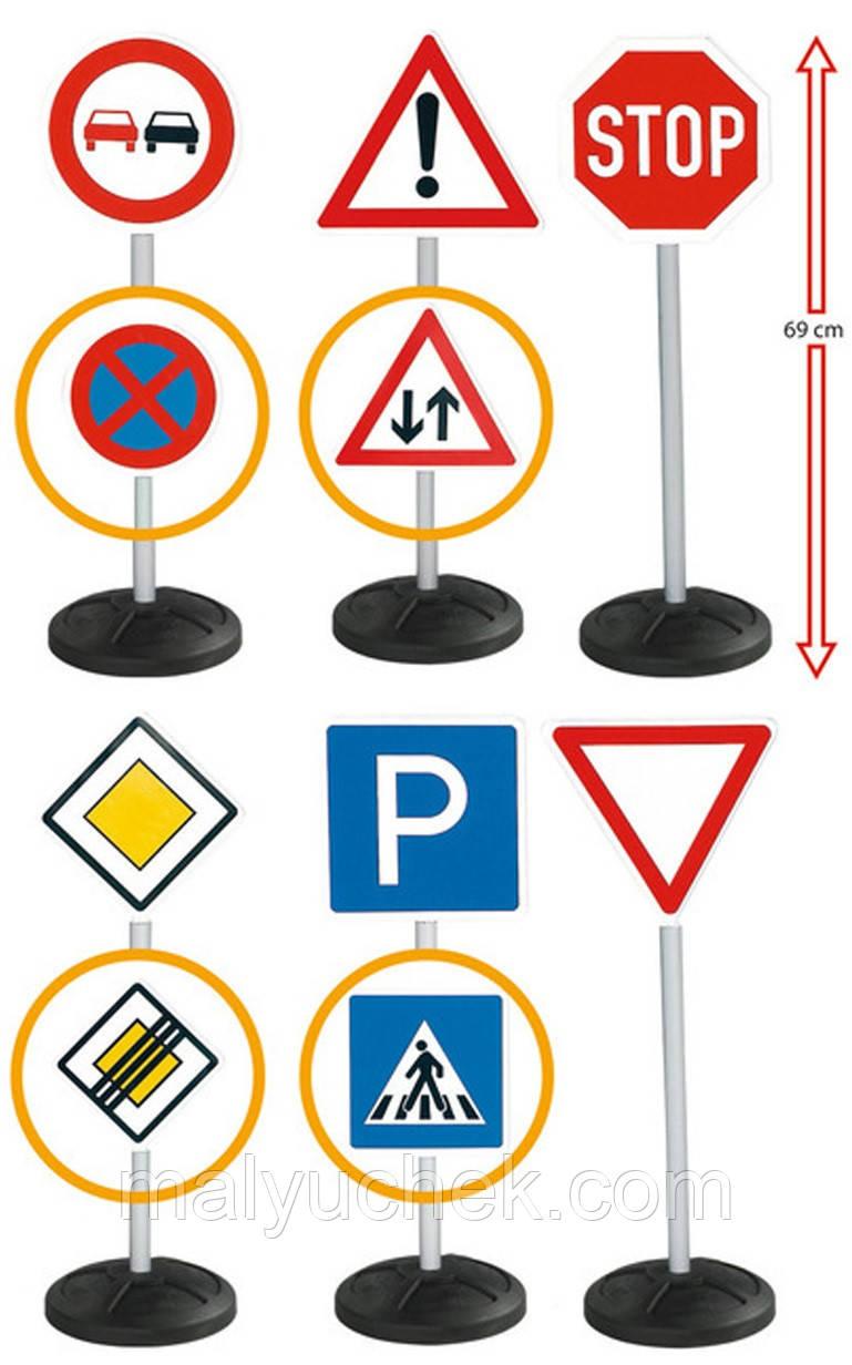 Набор Игровой Дорожные Знаки Big 1198