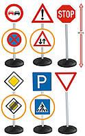 Набор Игровой Дорожные Знаки Big 1198, фото 1