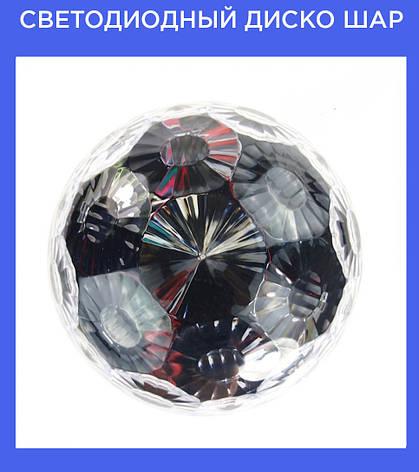 Светодиодный Диско шар с встроенной беспроводной колонкой LED Magic Ball Light BT, фото 2