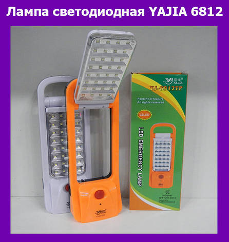 Лампа светодиодная YAJIA YJ-6812 32 LED!Акция, фото 2