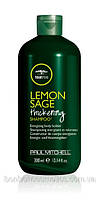 Paul Mitchell Lemon Sage Thickening Shampoo - Шампунь на основе экстракта чайного дерева, лимона и шалфея 300 мл