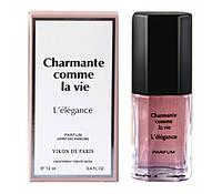 Духи для женщин Жизнь Прекрасна (charmante comme la vie) 12 ml