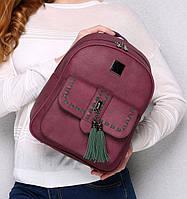 Рюкзак женский матовый с кисточками и карманом (бордовый с зеленым)