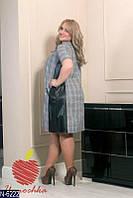 Платье женское - Ляля