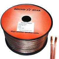 Кабель «Sound Star» 2х0,50мм² акустический, бескислородная медь, прозрачный, 100м