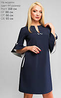 Стильна сукня з воланом з костюмної тканини